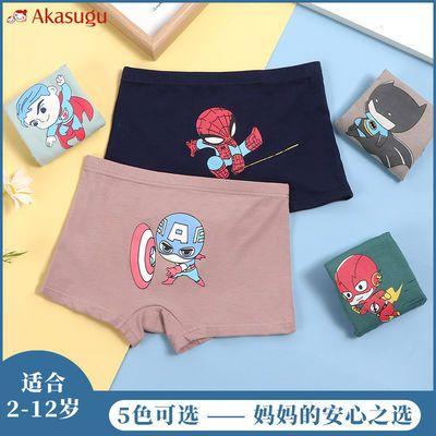 Akasugu儿童内裤男宝纯棉10岁中大童小孩平角男童内裤儿童短裤