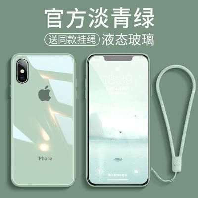 70168/苹果X玻璃手机壳11/12液态iPhone7硅胶pro男女XR防摔xsmas薄8plus
