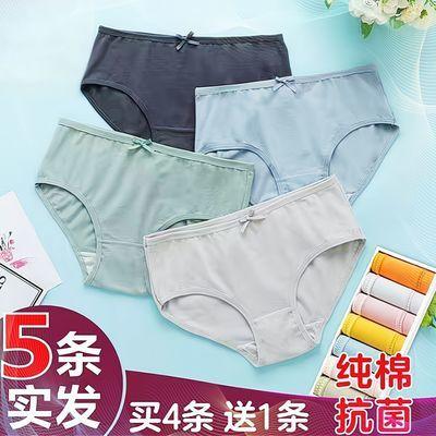 【买4送1】内裤女学生透气抗菌高腰收腹提臀中老年妈妈孕妇可穿