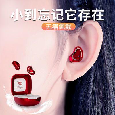 78565/无线蓝牙耳机女士新款迷你隐形高音质好vivo小米苹果OPPO华为专用