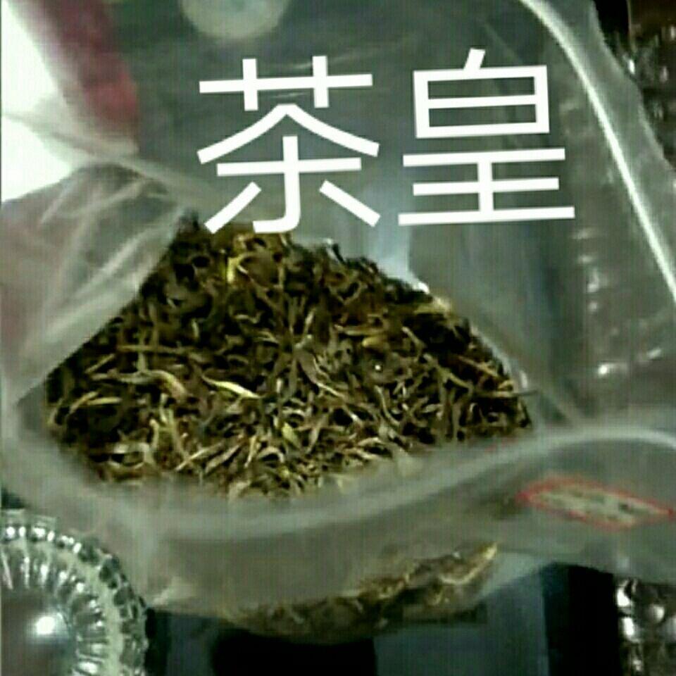 茶农直销老班章古树茶散茶 暖化茶 茶皇茶祖之茶 养生茶