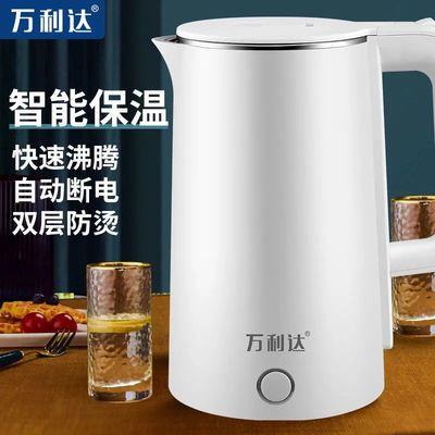 75766/万利达电热水壶烧水壶养生壶家用电水壶自动断电保温热水壶大容量