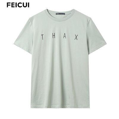 Feicui翡翠 男装T恤2021夏季新款男士纯棉百搭短袖字母印花体恤男