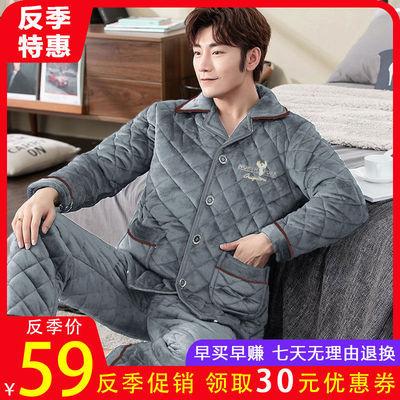 71391/男士睡衣冬款法兰绒珊瑚绒加厚加绒青年三层夹棉袄保暖家居服套装
