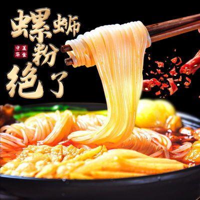 广西螺蛳粉柳州正宗网红10包一整箱螺丝粉螺狮粉批发价方便速食粉