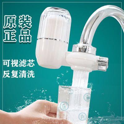 57307/滤源净水器家用厨房万能水龙头过滤器自来水净化器加大滤芯新款