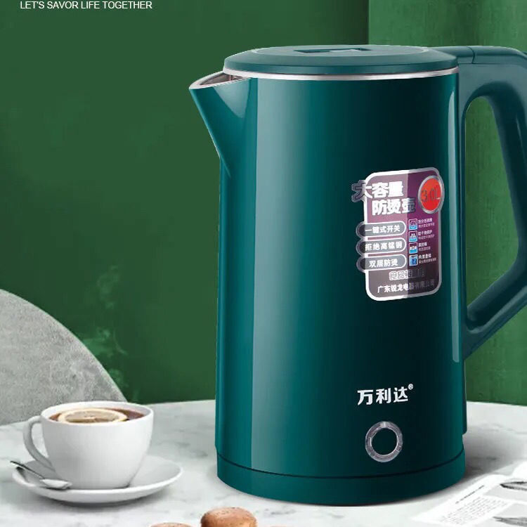 75766-万利达电热水壶烧水壶养生壶家用电水壶自动断电保温热水壶大容量-详情图