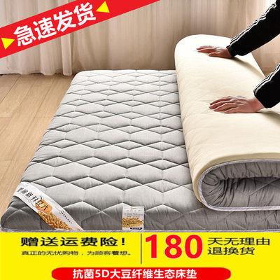 大豆纤维床垫子加厚家用睡垫防滑垫1.5m1.8单双人宿舍上下铺软垫
