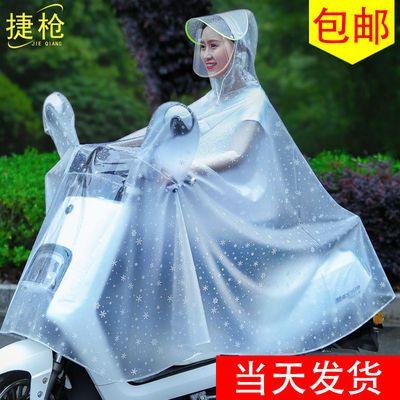 57852/雨衣电动车长款全身防暴雨电瓶摩托车单人男女款加大加厚雨披双人