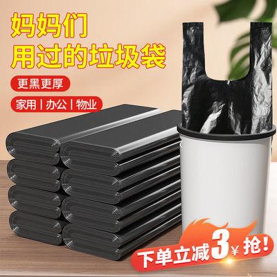 黑色手提式垃圾袋家用厨房加厚一次性塑料袋子分类批发背心式袋子