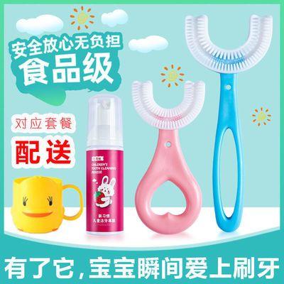 儿童U型牙刷2-12岁小孩宝宝婴幼儿食品级软毛婴儿洁牙专用乳牙刷