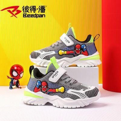 彼得潘男童运动鞋春秋季2021新款小学生中大童鞋子防滑儿童跑步鞋