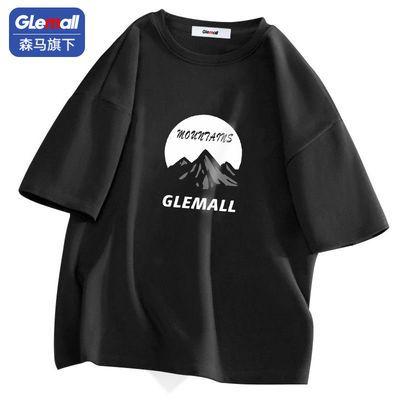 森马旗下GleMall纯棉短袖T恤男士夏季宽松大码情侣半袖体恤上衣