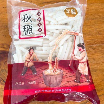 【切片年糕】年糕片切片年糕火锅炒菜烧烤水磨糯米年糕批发速食