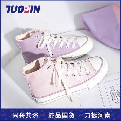 55717/鮀品帆布鞋女2021年夏季新款百搭学生韩版ulzzang原宿风高帮女鞋
