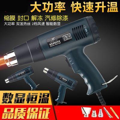 75780/衣橱柜封边条加电热风枪调温贴膜枪热熔胶加热机焊枪烤枪吹风器