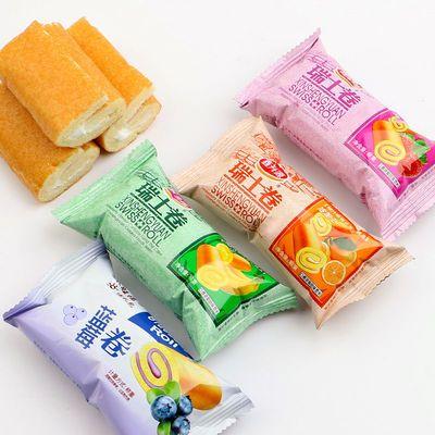 瑞士卷糕点早餐食品夹心面包代餐网红小零食甜品蛋糕批发特价整箱