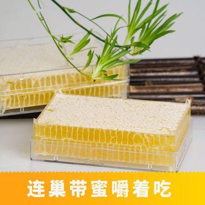 57842/蜂巢蜜盒装蜂蜜纯正天然蜂窝蜜农家自产土蜂蜜嚼着吃蜂巢蜜非野生