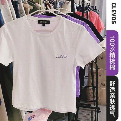 100%纯棉短袖T恤女2021夏季新款休闲宽松体恤衫百搭简约刺绣上衣