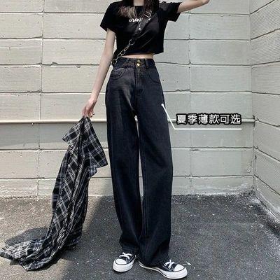 69752/2021年新款黑色高腰显瘦小个子阔腿牛仔裤女夏季宽松拖地直筒裤子