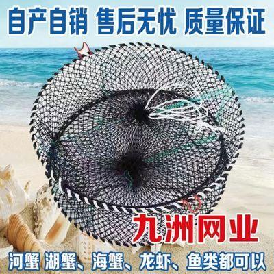 76106/螃蟹笼子海用蟹笼捕蟹笼蟹笼海用折叠蟹笼海用圆形弹簧笼蟹网捕蟹