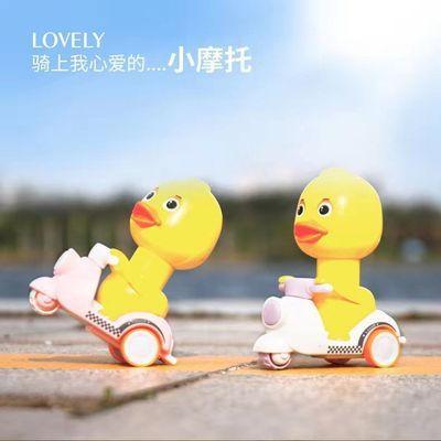 57411/儿童按压摩托车小黄鸭回力车卡通玩具车网红小鸭子小孩子回力玩具