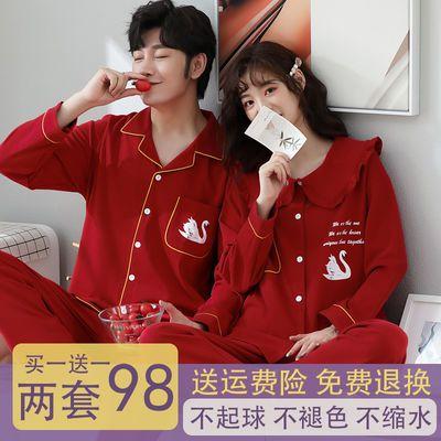 70752/情侣睡衣女秋冬季女长袖纯色棉开衫翻领新婚红色喜庆男士家居服