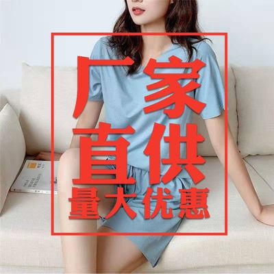55170/睡衣女夏季套装小雏菊刺绣冰丝短袖短裤宽松休闲家居服可外穿薄款