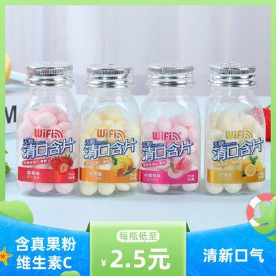 无糖薄荷糖Kis接吻糖压片糖零食清凉清新口气三角瓶装4口味口香糖