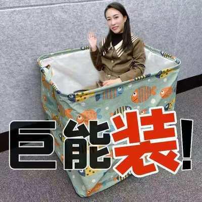 06衣服收纳箱布艺大号衣物储物装被子整理袋多功能防潮束口行李袋