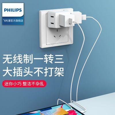 飞利浦排插插座板家用插线板多孔多功能USB无线插座转换器插头