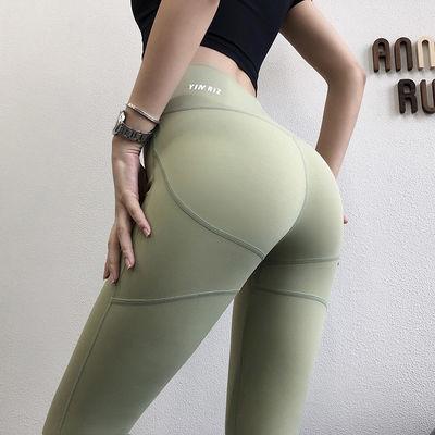 74048/网红蜜桃提臀健身裤女弹力紧身高腰瑜伽裤印花速干跑步运动裤外穿