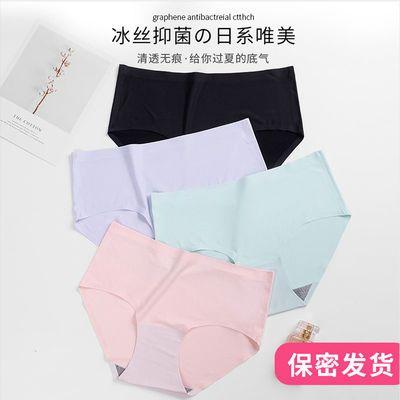 冰丝内裤少女韩版性感迷人无痕女士中腰透气凉感不夹臀三角裤