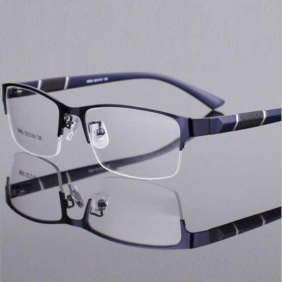 62895/高档经典半框老花镜 金属框架男 超轻半框老人眼镜 抗疲劳老花镜