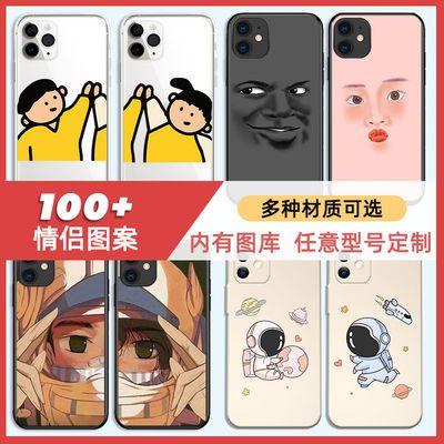 55876/苹果12手机壳8plus情侣定制promax保护外套玻璃任意型号照片订做