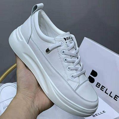 78787/百丽小白鞋2021春季新款商城同款厚底增高单鞋休闲鞋女U8N1DAM0