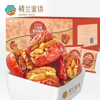 楼兰蜜语三珍味枣夹核桃1000g大枣新疆特产和田大枣抱抱果