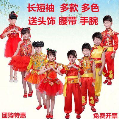 57851/儿童开门红喜庆打鼓服中国风太平说唱幼儿腰鼓男女童舞蹈演出服装