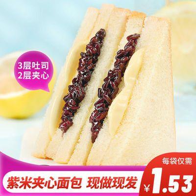 康益味紫米面包全麦代餐夹心沙拉酱吐司蛋糕点营养早餐办公室零食