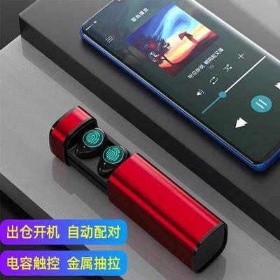 70216/真无线蓝牙双耳机入耳塞式运动耳麦安卓vivo小米苹果OPPO华为通用