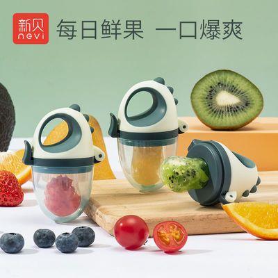 55438/新贝咬咬袋婴儿果蔬乐吃水果辅食器果汁磨牙棒宝宝玩乐牙胶1个