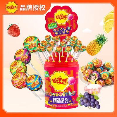珍宝珠40支散装棒棒糖混合口味怀旧水果味儿童棒棒糖果零食大礼包