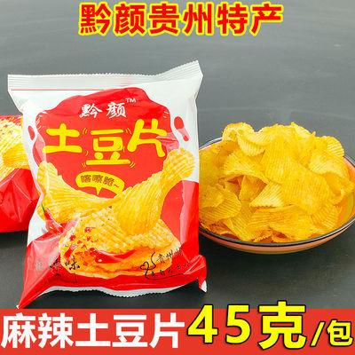 黔颜现炸贵州特产麻辣土豆片洋芋片香脆小零食网红小吃土豆丝薯片