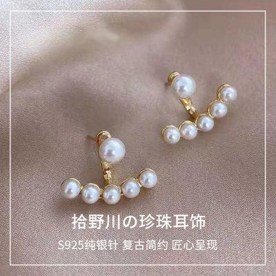 56333/s925银针韩国东大门金属质感几何珍珠耳环港风复古镂空圆圈耳钉女