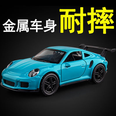 75031/合金车模模型小汽车玩具仿真兰博基尼儿童玩具车法拉利赛车男孩