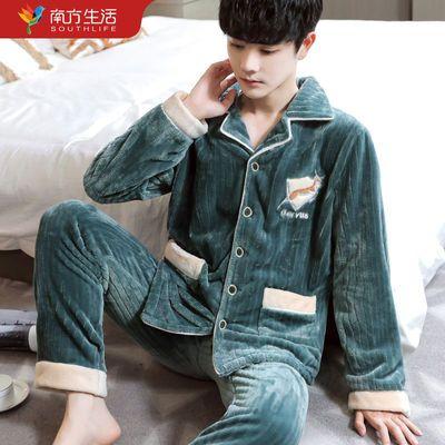 秋冬韓版法蘭絨睡衣男士大碼加厚加絨珊瑚絨中青年家居服兩件套冬