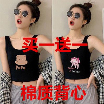 55877/买一送一棉质短女打底衫女吊带背心韩版内搭外穿肥款性感网红运动