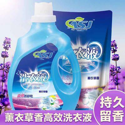 薰衣草洗衣液5斤袋装衣护理专用清香持久低泡易香味家用家庭桶装