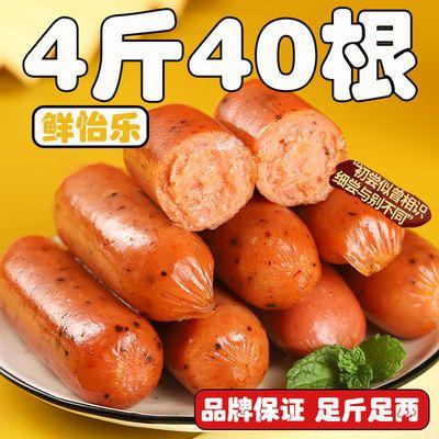 鲜怡乐火山石烤肠地道肠纯肉肠脆皮香肠台湾风味热狗肠烧烤批发
