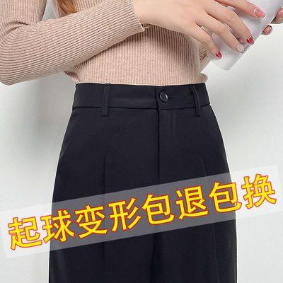 77742/黑色裤子女秋冬新款西装裤高腰显瘦直筒裤垂坠感小脚工作裤烟管裤
